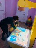 Интерактивная игра «Наведи порядок»
